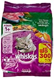 Whiskas Adult Cat Food Pocket Tuna Flavour, 3 kg Pack