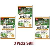 [3 paquetes!!!] Tetra Bag Kagegawa (Shizuoka, Japón) - Bolsa de té de arroz (incluye 1 bolsa de 10 piezas), 100%.
