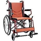 Karma Sergo 305 Ergonomic Flexible Wheelchair