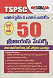 TSPSC General Studies And General Abilities 50 Previous Papers - Telugu