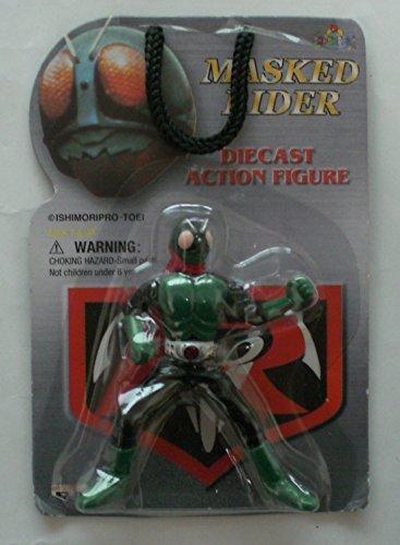 rider-die-cast-action-figures-separately-convenience-store-love-tem-banpresto