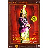 Nartanasala Telugu Movie DVD 9 + 1 FREE CD