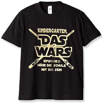 Coole-Fun-T-Shirts Jungen T-Shirt Kindergarten Das Wars, (Herstellergröße: 98), Schwarz (Schwarz-Gold)