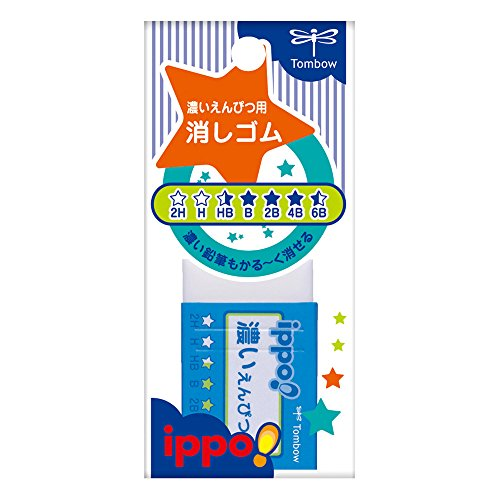 Tombow Ippo. Eraser Dark Pencil for Pack jcc-111a Blue