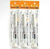 Kuretake Fude Brush Pen, Extra fina fudegokochi (LS4-10S), 3bolígrafos por paquete (importado de Japón) [Komainu-Dou Original paquete]