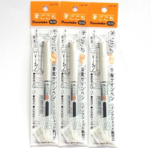 Kuretake Fude Brush Pen, Extra fina fudegokochi (LS4-10S), 3bolígrafos por paquete (importado...