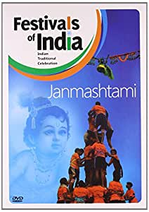 Festival Of India - Janmashtami