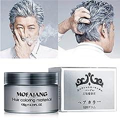 Idea Regalo - Crema di cera per capelli, colore bianco, unisex, per colorazione istantanea per feste, cosplay, travestimenti, Halloween