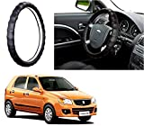 #10: Auto Pearl - Adinox Premium Quality Ring Type Car Steering Wheel Cover (Gold Full Cola) For -Maruti Suzuki Alto K10 Old