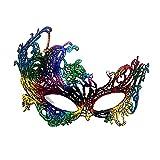 Vikenner Halloween Venezianische Faschingsmasken Frauen Spitze Maske mit Federn für Masquerade Ball Tanzabend Karneval Party Multicolor-Phoenix
