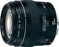 Canon EF 100mm f/2 USM - Objetivo para Canon (distancia focal fija 100mm...