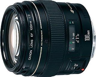 Canon EF 100mm f/2 USM - Objetivo para Canon (Distancia Focal Fija 100mm, Apertura f/2-22, diámetro: 58mm) Negro (B00007EE8G) | Amazon price tracker / tracking, Amazon price history charts, Amazon price watches, Amazon price drop alerts