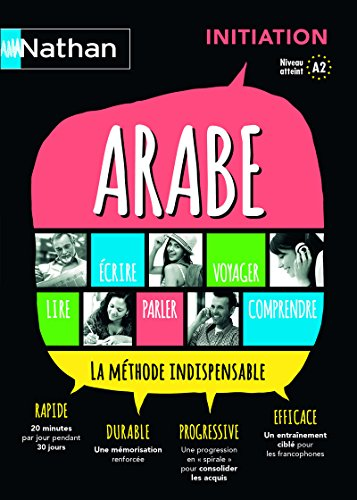 Arabe - Livre Initiation