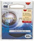 #9: Kenko E-Series 49mm Circular Polarizer Digital Glass Filter