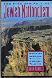 The Rise and Fall of Jewish Nationalism (Anchor Bible Reference Library)