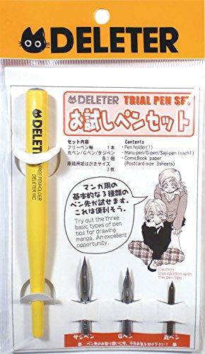 Deleter trial pen set -