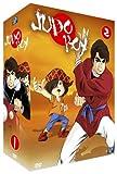 Judo Boy - Partie 2 - Coffret 4 DVD - VF [Edizione: Francia]