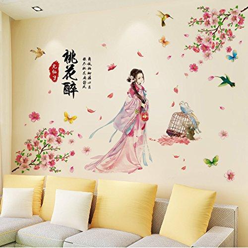 Romantische Kirsche Hochzeit Zimmer kann entfernt werden, dekorative Aufkleber, Schlafzimmer, Wohnzimmer, Nachttisch Kleiderschrank, TV Hintergrund Wandaufkleber, E
