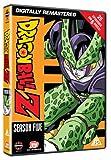 Dragon Ball Z Season 5 [DVD] [UK Import]