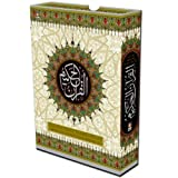 Holy Quran with Colour Coded Tajweed Rules and Manzils - Medium Size -