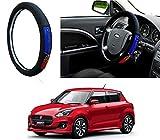 #6: Auto Pearl - Adinox Premium Quality Ring Type Car Steering Wheel Cover (Chromium Barcelona) For -Maruti Suzuki Swift 2018