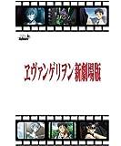 Weiss Schwarz Trial Deck Evangelion New Movie