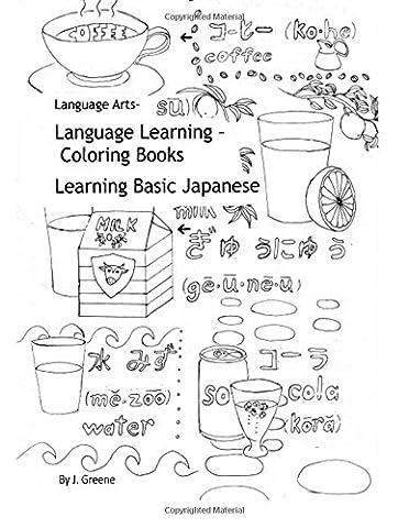 Language Learning Coloring Books:: Learning Basic Japanese: Volume 1