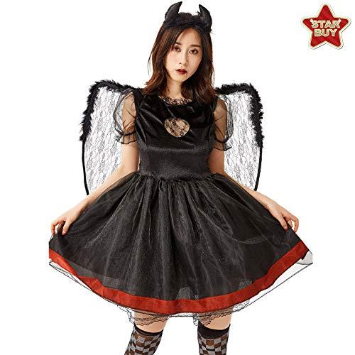 Und Kostüm Hunde Teufel Engel - COSOER Teufel Und Engel Cosplay Kostüm Flügelrock Fallen Engel Kleidung Für Halloween Maskerade,Black-M