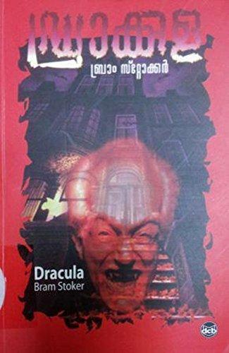 Dracula (Malayalam) eBook: Bram Stoker: Amazon.es: Tienda Kindle
