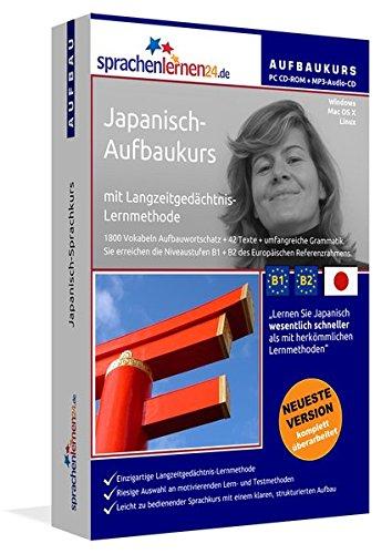Japanisch-Aufbaukurs: Lernstufen B1+B2. Lernsoftware auf CD-ROM + MP3-Audio-CD für...