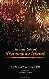 Strange Tale of Panorama Island by Ranpo, Edogawa (2012) Paperback