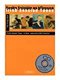 Irish Session Tunes: The Orange Book (CD Edition). Für Alle Instrumente