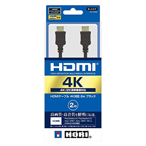 【4K対応】HDMIケーブル 2m 51kqXI tqYL