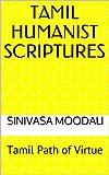 Tamil Humanism