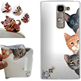 LG G4C funda - CatStyle LG G4C Carcasa,Suave TPU protectora de Silicona de Gel Funda Tapa Case Cover para LG G4C (G4 Mini/H525N) (Tres gatos) + 1 x Color aleatorio enchufe del polvo libre