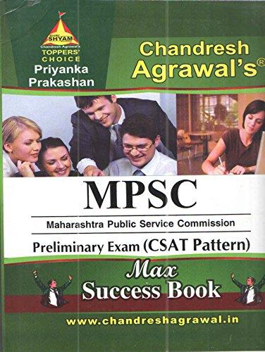 MPSC Preliminary Exam (CSAT Pattern)