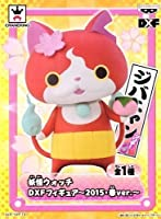 The Second Edition of jiba Nyan DXF figure. . Spring seems to Design a cute Full Bloom âtmª