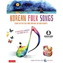Korean Folk Songs: Stars in the Sky and Dreams in Our Hearts [14 Sing Along Songs with the Downloadable Audio included] (English Edition)