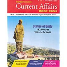 Engineers Exclusive Current Affairs Made Easy Annual Edition 2018 (UPSC Engineering Services Preliminary Examination 2019)