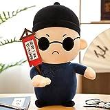 ahzha Kreative Gott zählende Puppe Puppe Puppe Plüsch Spielzeug kreativ, um eine seltsame JIA Halbfee Puppe Chinesisch zu Machen 25 cm (0.11kg) Gläser müssen EIN Vermögen Machen.
