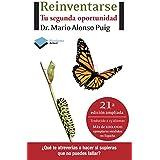 Reinventarse (Actual)