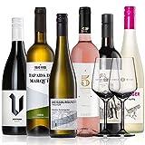 GEILE WEINE Weinpaket EINSTEIGERSET (6 x 0,75) Probierpaket mit Weißwein, Rotwein und Rosé von Winzern aus Deutschland, Frankreich und Portugal