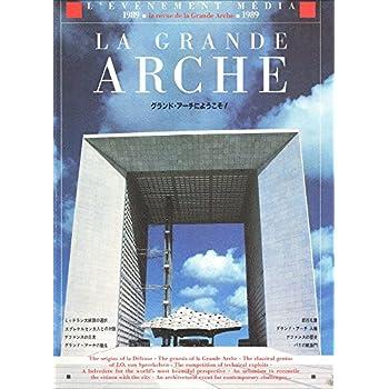 L'evenement media 1989 -la grande arche