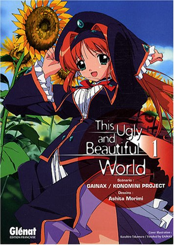 This Ugly AND Beautiful World Vol.1