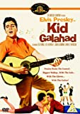 Kid Galahad [DVD]