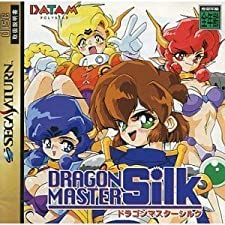Dragon Master Silk [Japan Import]