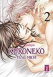 Kuroneko - Fang mich! 02 - Aya Sakyo
