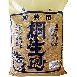 Kiryu | Japanische Vitamin-Erde | 14 Liter Original Abpackung aus dem Bonsai-Fachgeschäft | Grobes Substrat | Besonders Für Kiefern und Wacholder