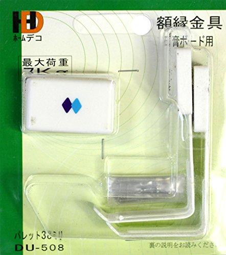 iwata-cantidad-soporte-de-giro-paleta-yeso-kugidaiya-38-mm-importacion-de-japon