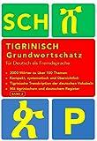 Tigrinya Grundwortschatz Band 2: Deutsch-Tigrinisch Basiswörterschatz für Deutsch als Fremdsprache -